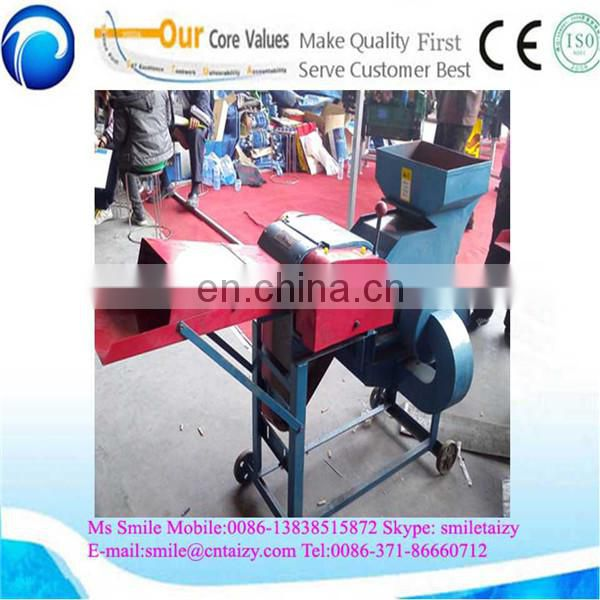 barley fodder grinding machine for sale grass cutter for cattle feed cereal grinding mill