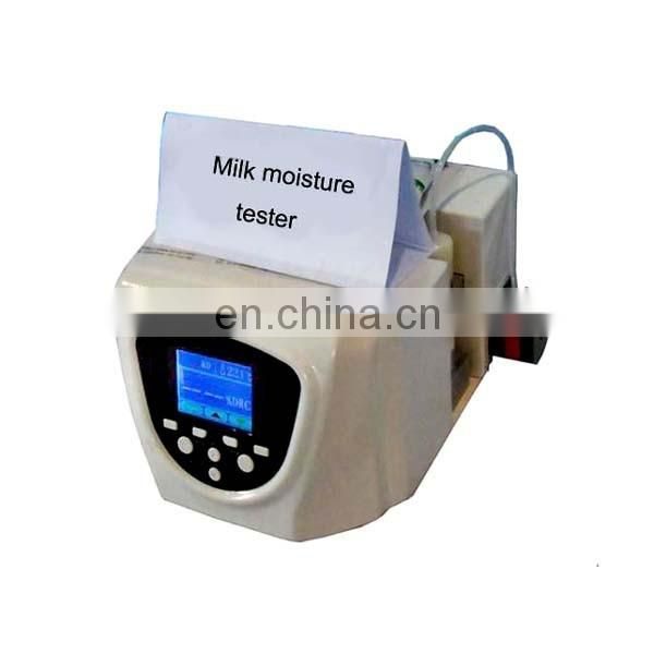 RH2010SF-1 milk analyzer