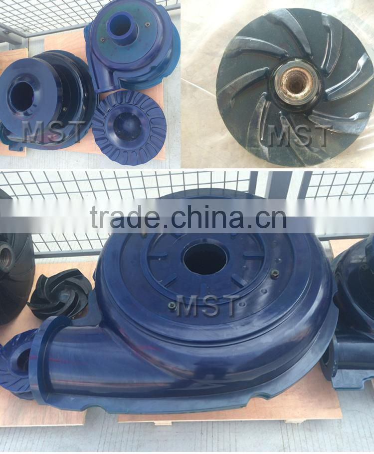 rubber/bronze/stainless steel impellers for centrifugal pumps