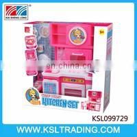 8PCS battery operated appliances kids kitchen set toy for sale