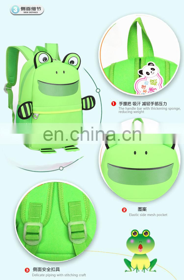 Cute Frog Child Kids Backpack, Zoo Animal School Backpack