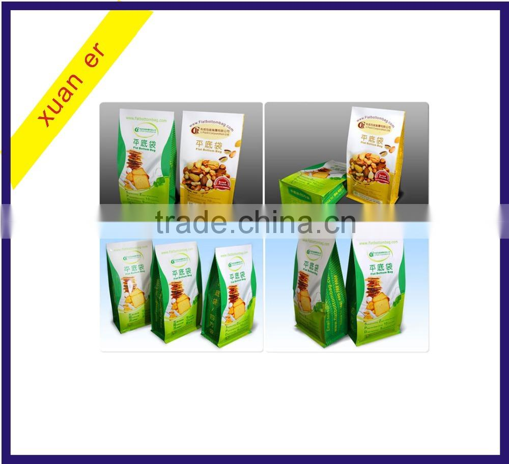 High quality custom printed packaging pouches for foods