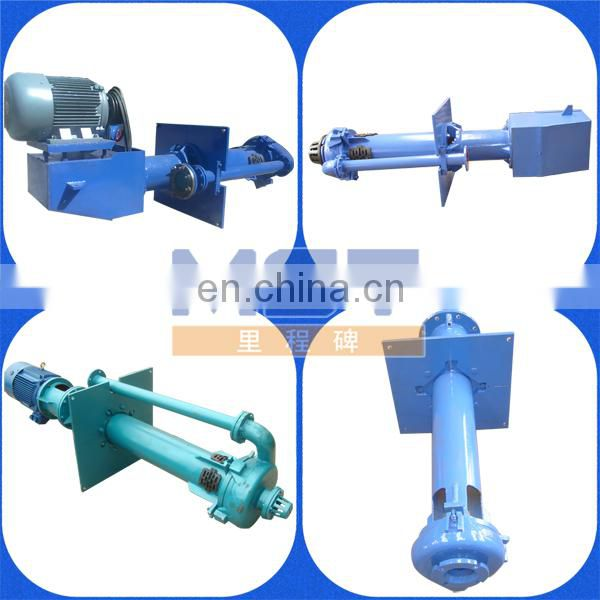 Vertical shaft driven centrifugal sump slurry pump