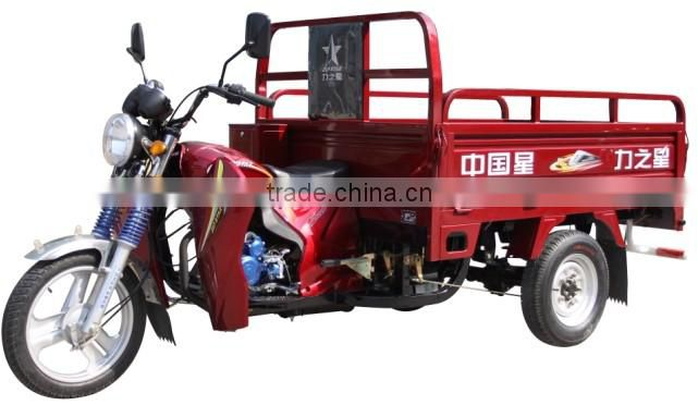 china cargo tricycle tricycle with cabin for sale in philippines