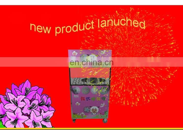 Hot sale gas professional cotton candy machine sale for making color flower