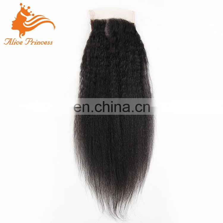 Brazilian Virgin Hair Kinky Straight Top Lace Closure Unprocessed 4x4 Lace Frontal Closure Remy Human Back Closure Hair