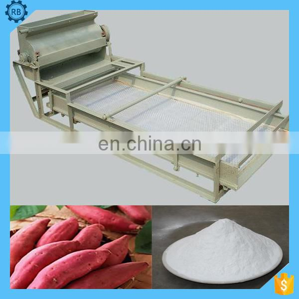 long working time sweet potato starch extract machine/cassava starch making machine/starch powder production line
