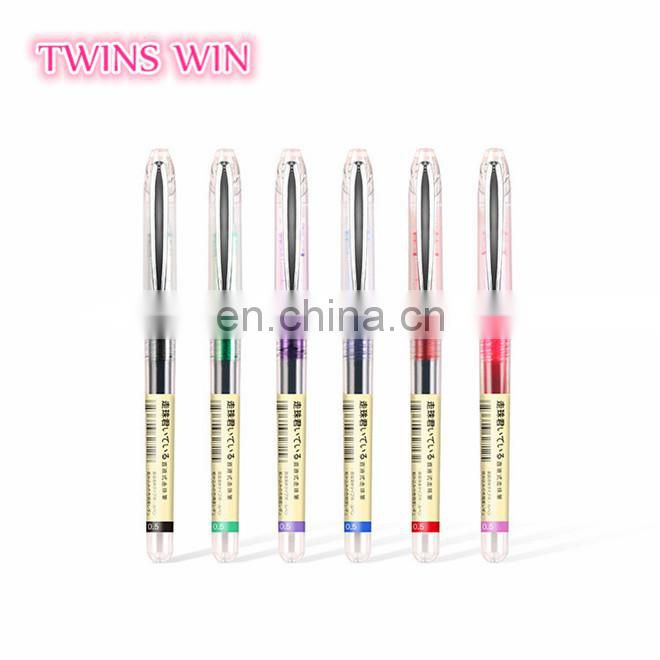 UK 2018 free samples Advertising kawaii list of office stationery items Customized logo Promotional plastic gel gel pens set