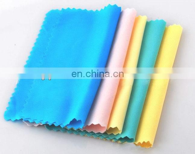 printed microfiber eyeglasses lens cleaning cloth