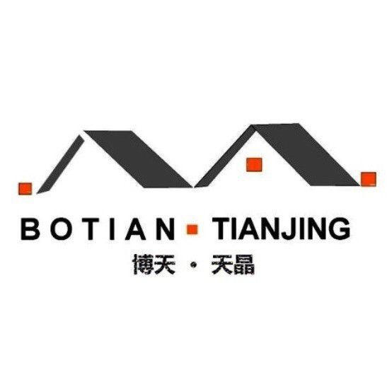 Wuhu Botian Building Materials Co,Ltd.