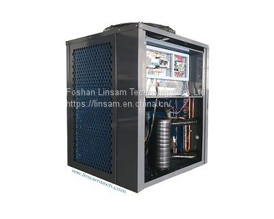 Heat pump 80 DegC air to water heating hot water 16KW Image