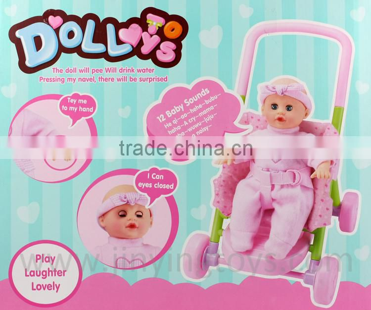 16 inch stuffed doll collocation plastic stroller with 12 different IC sounds