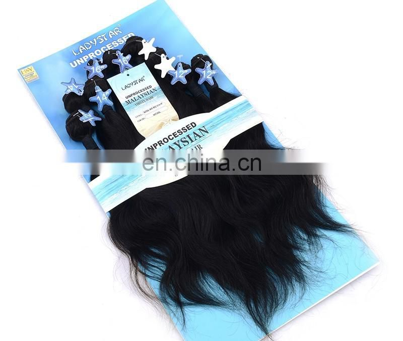 Clearance Classic Design ONE Packet virgin 9pcs Mixed Length Malaysian hair