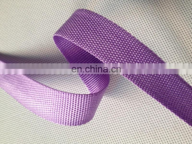 colorful pp binding tape for bags