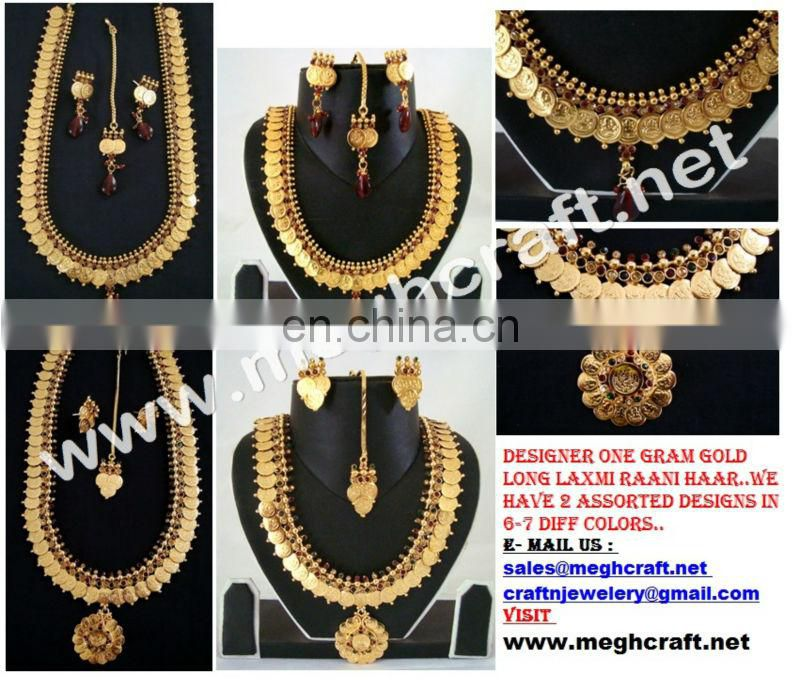Bollywood new designer jewelry sets- Rajwada style jewelry sets - indian bridal jewelry - imitation jewellery - one gram jewelry