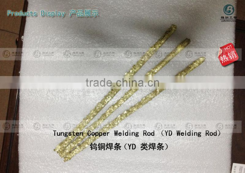 copper tungsten welding rods for oxygen welding
