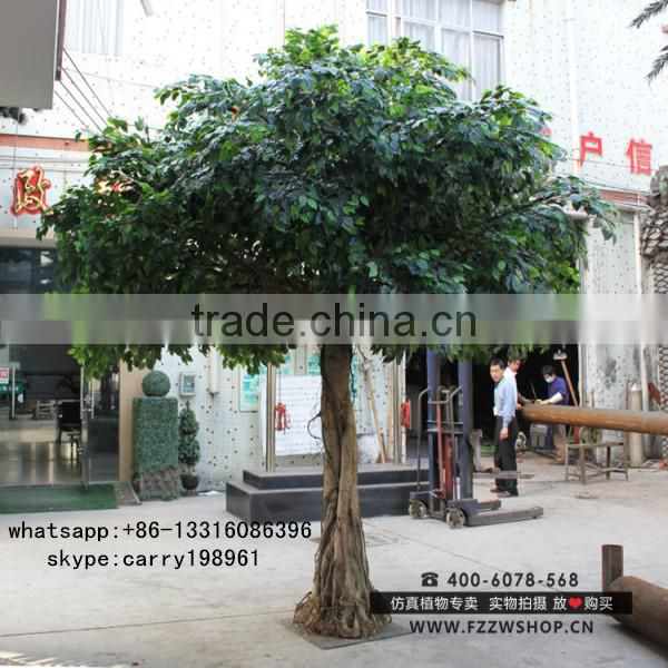 LXY072302 China wholesale garden decoration ornamental foliage plants artificial banyan ficus tree