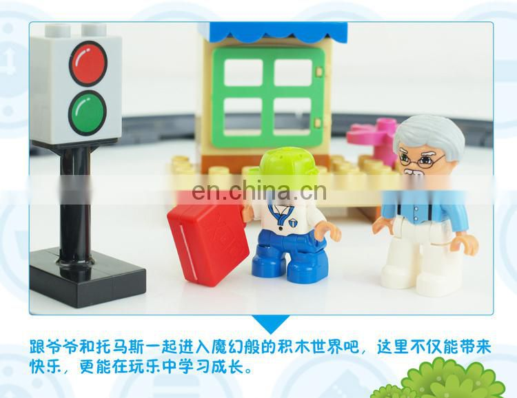 Educational toy organizer for kids building blocks Muscial BO train set large toy plastic building blocks for kids