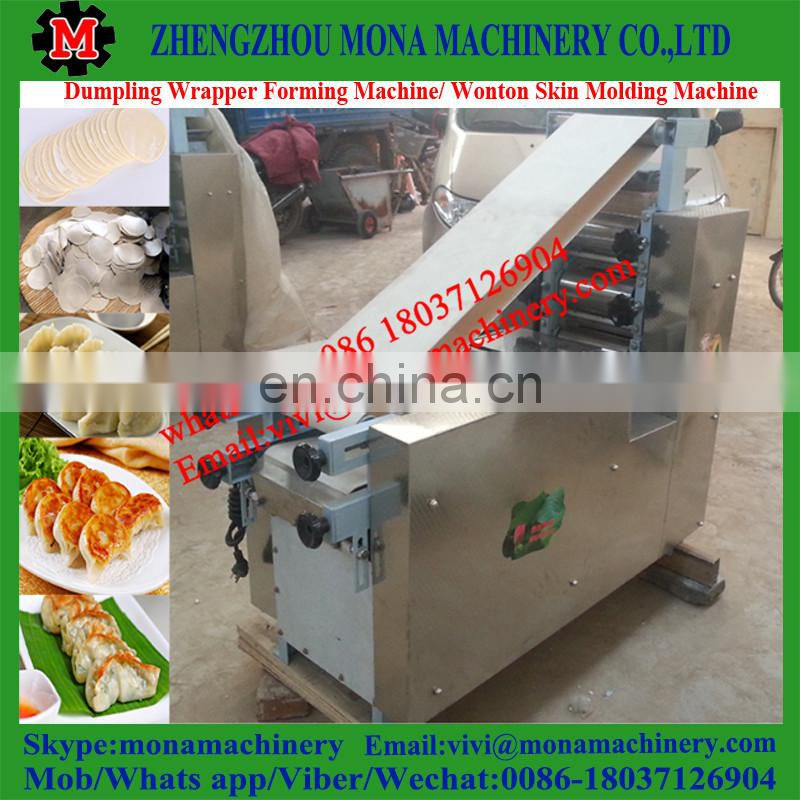 Samosa sheet making machine/dumpling wrapper machine