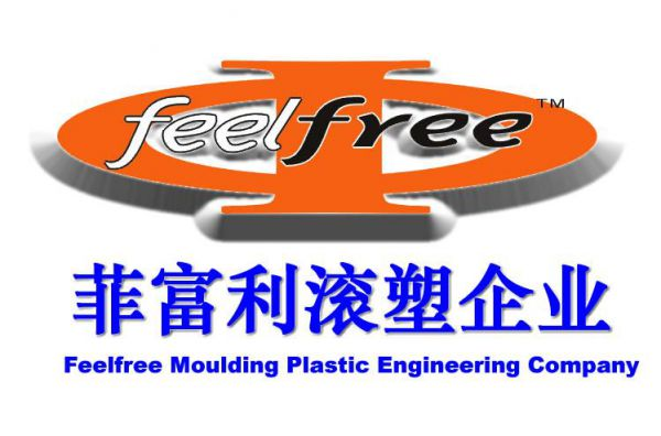 Cixi Feelree Rotational Moulding CO.,LTD