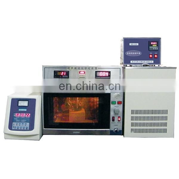 XO-SM200 ultrasonic microwave combined reaction system