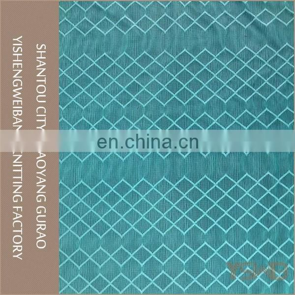 Best price blue spandex stretch softextile cord lace fabric