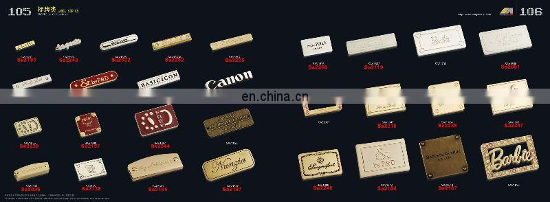 Chrome plated Eco-friendly embossed metal labels