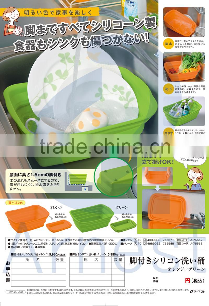 Silicone kitchenware kitchen dish strainer bucket drainer container water cooler foldable storage basket box compact 75557