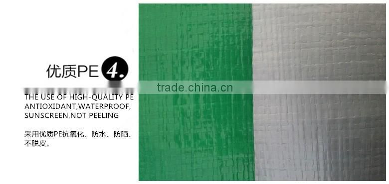 2*100m   pe tarpaulin in rolls used for truck cover