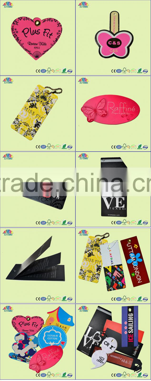 brand label / garment label for product brand label