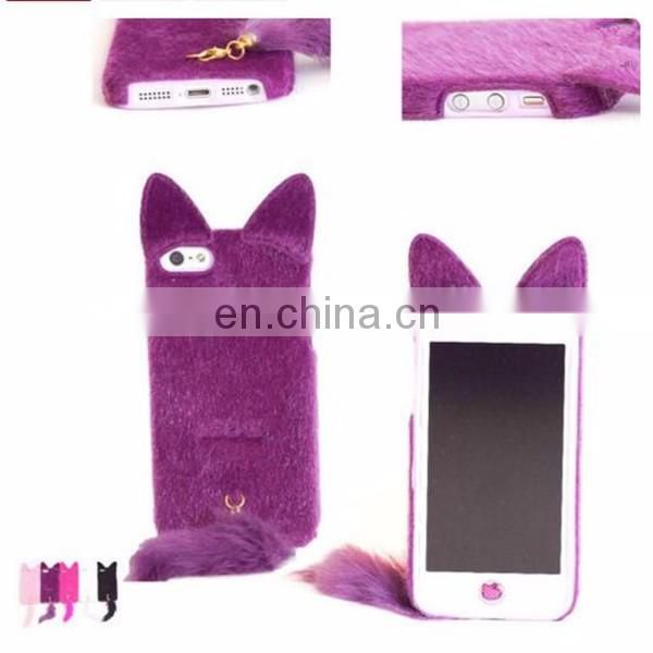 plush animal shaped phone Case
