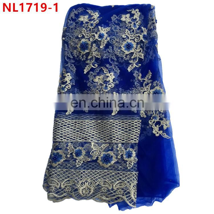 Newest african french lace fabric royablue wedding beaded lace fabric african party lace fabric