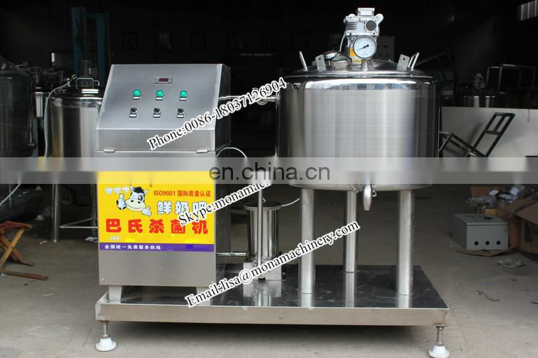 Full automatic small fresh milk pasteurizer/juice pasteurizer/small milk pasteurization machine