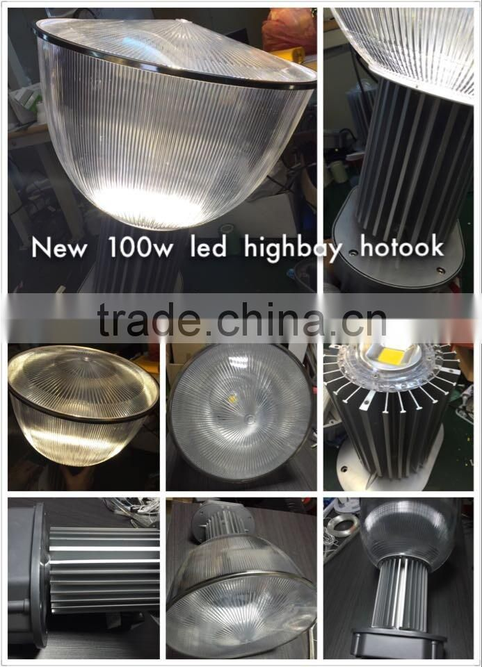 IP65 LED highbay industry light 45/90/120deg angle avaialble for LED metro station light