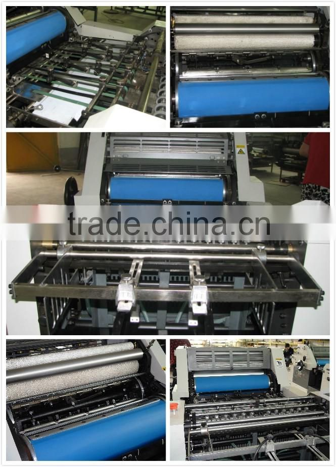 Single Color Offset Numbering Printing Machine with Perforation