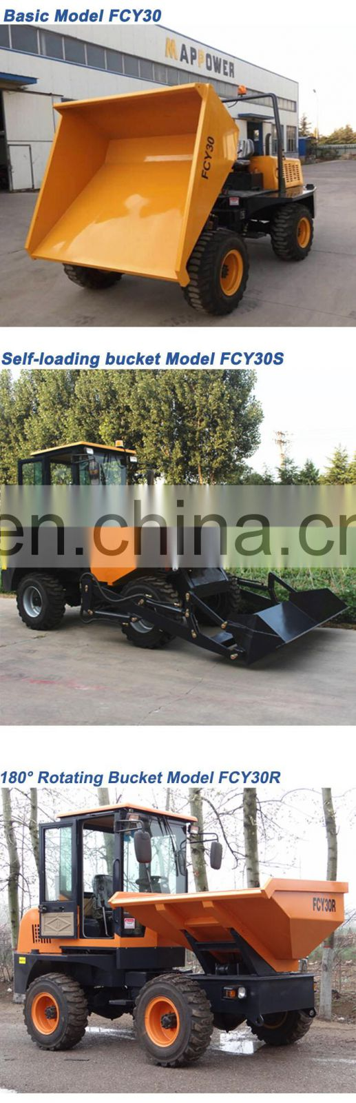 mini type 3 ton dump truck with stable performance