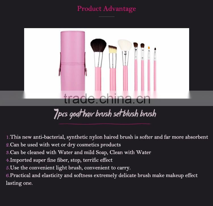 orange color OEM professional 7pcs cosmetic brush set goat hair makeup brushes with leather cup holder
