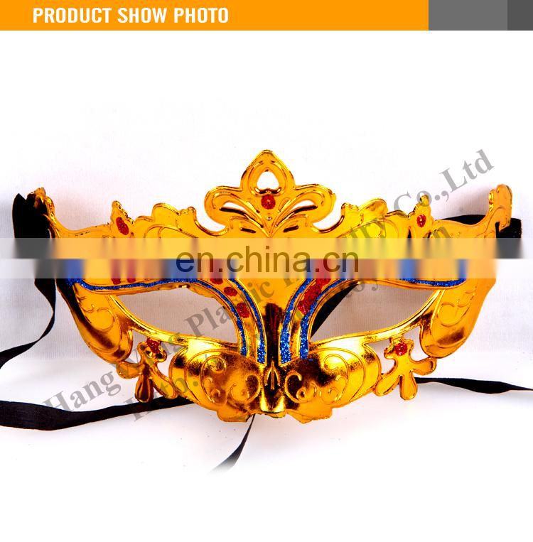 Wholesale party supplies face mask for dance