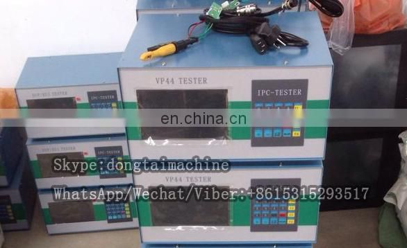 High quality tester for BOSCH vp44 pump from Alibaba China suplier