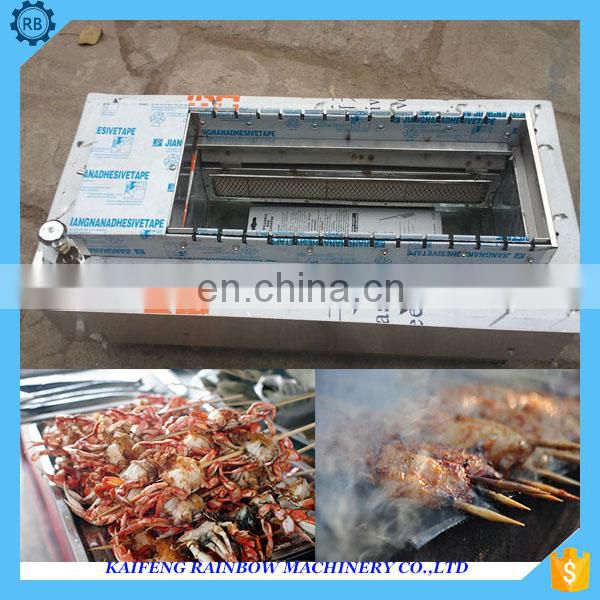 Lowest Price High Efficiency Smokeless Barbecue Oven Der Grill BBQ Grill