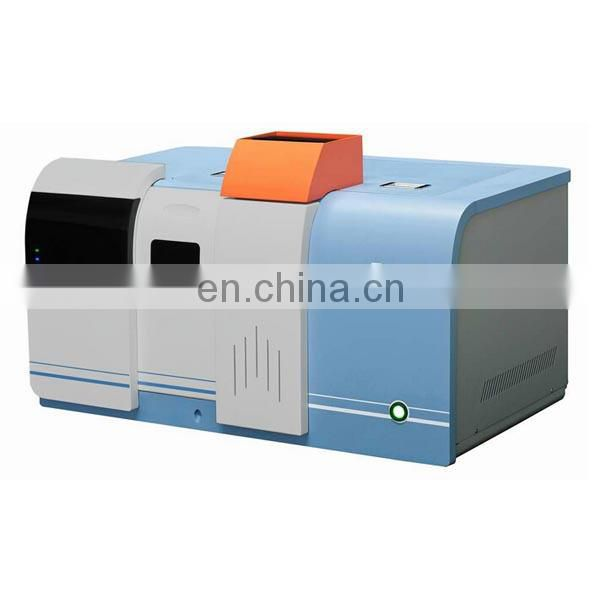 AF-2200 dual-channel sequential injection atomic fluorescence spectrometer