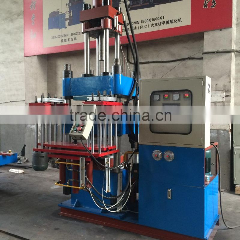 2016 rubber injection moulding machine, vertical plastic injection molding/moulding machine