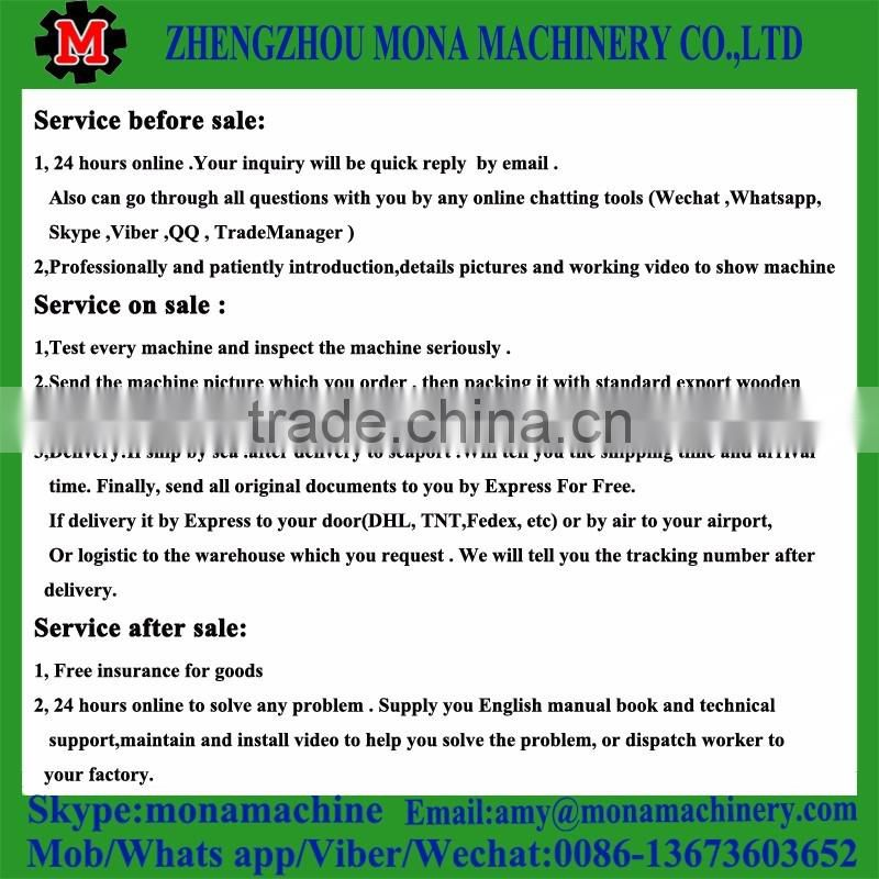 High performance industrial moringa seed shell removing machine with the winnower