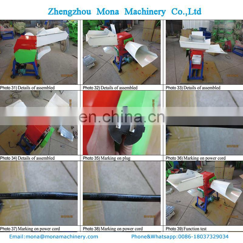 hot selling effective rice straw cutter / herb / green grass crusher machine Image