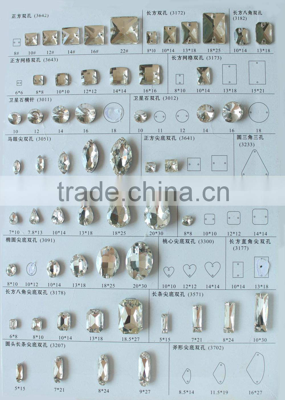 0123L China Supplier Crystal sew on beads,wholesale sew on crystal beads,Cheap sew on beads crystal