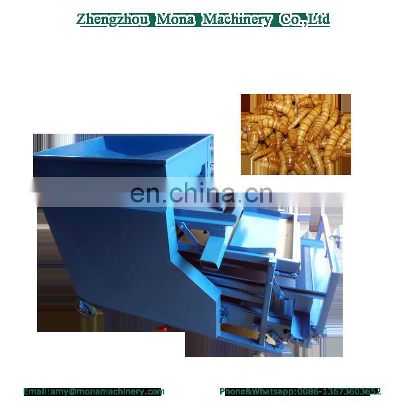 Automatic Dust-free Tenebrio molitor Separator machine Automatic Multifunctional Tenebrio Molitor sieving machine
