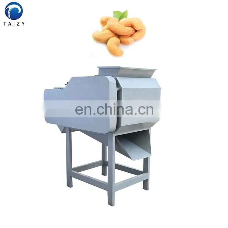 Automatic cashew kernel shell separation machine