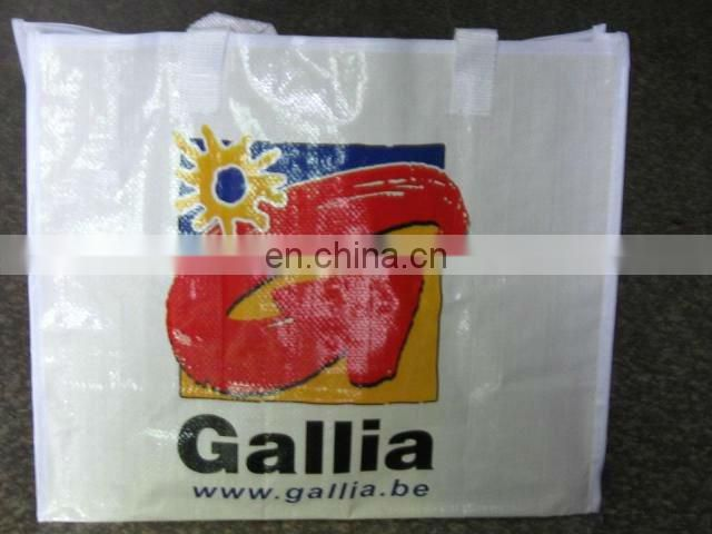 printed plastic woven bag for packing