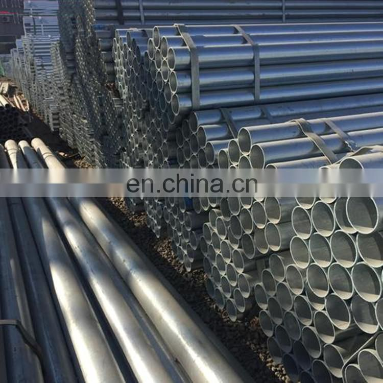 OEM Supplier cold drawn low carbon steel mechanical and engineering purposes small diameter steel pipe