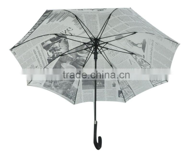 protection sun and rain umbrella